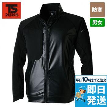 TS DESIGN 4526 [秋冬用]ストレッチウインドブレーカージャケット