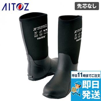 AZ4710 アイトス/タルテックス クロロプレンブーツ