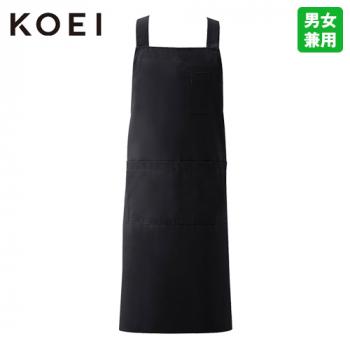KI260 興栄繊商 軽量胸当てH型エプロン/L(男女兼用)