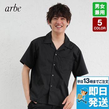 EP-8602 チトセ(アルベ) ストレッチシャツ 開襟/半袖(男女兼用)