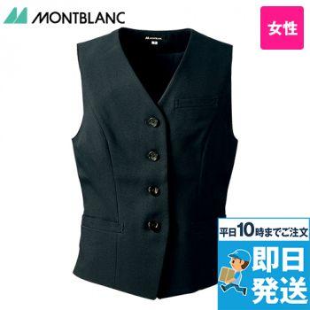BM6001 MONTBLANC ベスト(裏地付)(女性用)