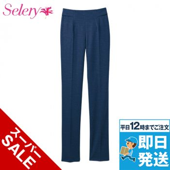 S-50981 50989 SELERY(セロリー) [春夏用]パンツ[ニット/ストレッチ/吸水速乾/高通気]