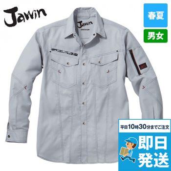 自重堂 56804 [春夏用]JAWIN ストレッチ長袖シャツ