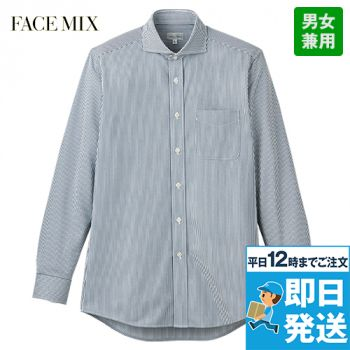 FB4559U FACEMIX ワイドカラーニット長袖シャツ