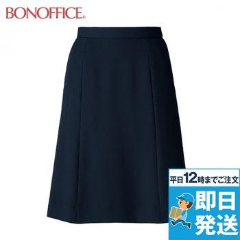 BONMAX AS2320 ハッピーコーデ Aラインスカート