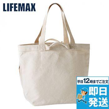 MA9021 LIFEMAX ヘビーキャンバストートバッグ