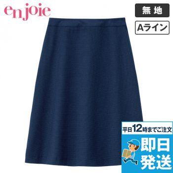 en joie(アンジョア) 51963 Aラインスカート
