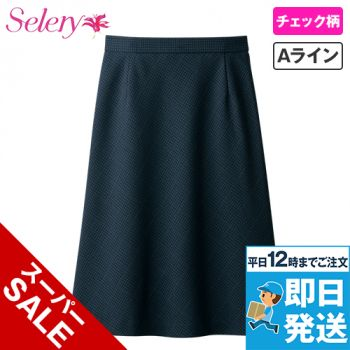 S-12061 SELERY(セロリー) Aラインスカート