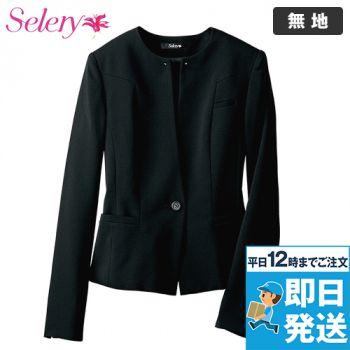 S-25060 SELERY(セロリー) ジャケット