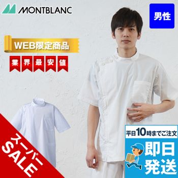 82-891 MONTBLANC メンズケーシー