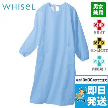 自重堂 WH13150 WHISEL 抗ウイルス加工予防衣(女性用)
