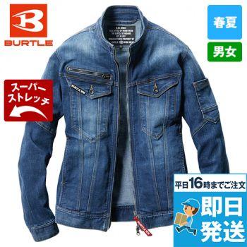 バートル 5011 [春夏用]コーデュラCOOLストレッチデニムジャケット(男女兼用)