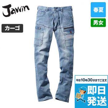 自重堂Jawin 57002 [春夏用]コーデュラデニムストレッチノータックカーゴパンツ(男女兼用)