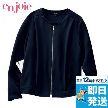 en joie(アンジョア) 81645 ライトジャケット