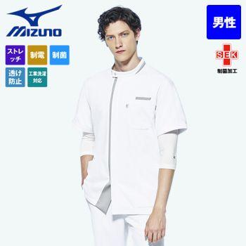 MZ-0234 ミズノ(mizuno) ストレッチ ケーシージャケット(男性用)