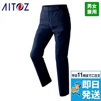アイトス AZ162 アクティブワークスーツ ストレッチパンツ(男女兼用)