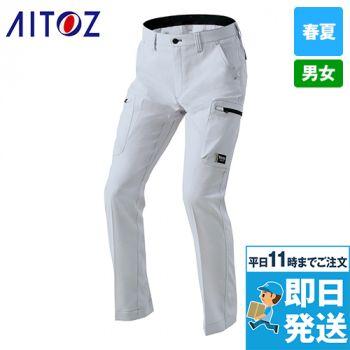 アイトス AZ9151 カーゴパンツ(ノータック)(男女兼用)