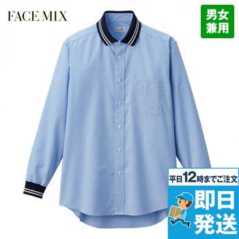 FB4565U FACEMIX ユニセックスリブシャツ