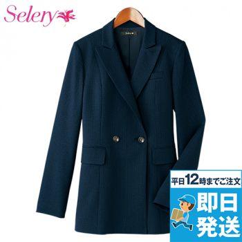 SELERY(セロリー) S-25091[通年]ジャケット