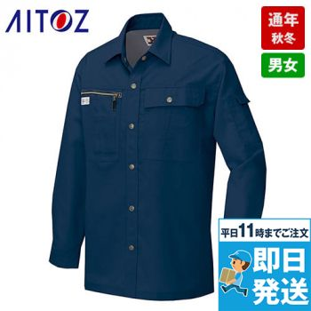 アイトス AZ5405 ネクスティ シャツ/長袖