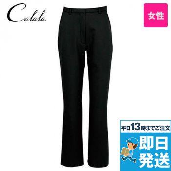 CL-0013 キャララ(Calala)