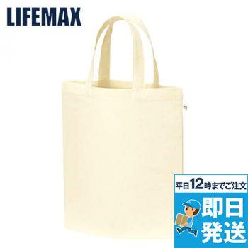 MA9003 LIFEMAX A4コット