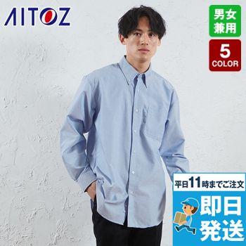 AZ7822 アイトス カナディアンクリーク 長袖T/Cオックスシャツ(男女兼用)