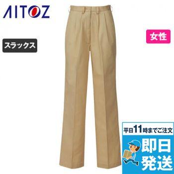AZ7829 アイトス ツータックチノパンツ(女性用)