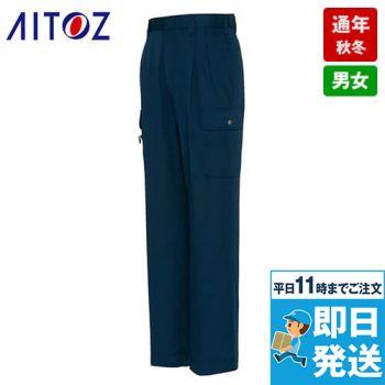 アイトス AZ6664 [秋冬用]帯電防