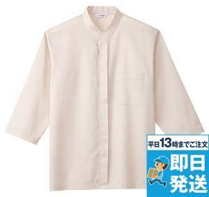 和風シャツ(男女兼用)