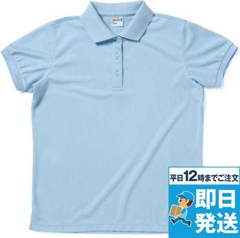 レディーストップクールポロシャツ