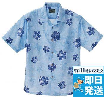 [在庫限り]かりゆしシャツ(ハイビスカス