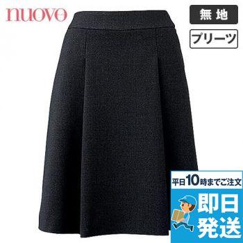 FS45728 nuovo(ヌーヴォ) [通年]ソフトプリーツスカート 無地