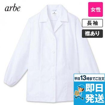 AB-6408 チトセ(アルベ) 白衣/