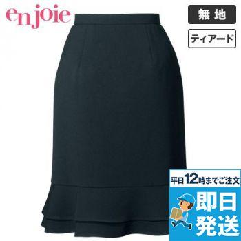 en joie(アンジョア) 51411 [通年]立体感のあるシルエットで快適なティアードスカート 無地