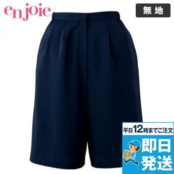 en joie(アンジョア) 71076 [通年]エコ素材でプチプラの脇ゴムキュロットスカート 無地(50cm丈)