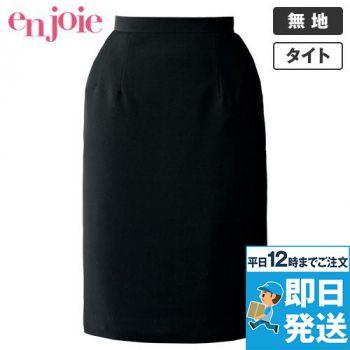 en joie(アンジョア) 51550 [通年]ウールタッチな肌触りで上質感あるプチプラのタイトスカート 無地