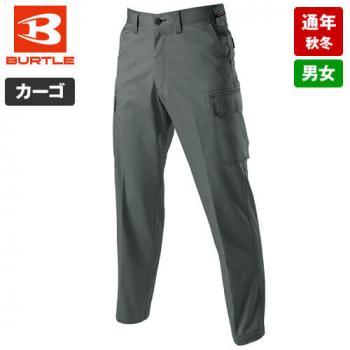 バートル 1202 [秋冬用]制電ソフトツイルカーゴパンツ 裾上げNG(男女兼用)