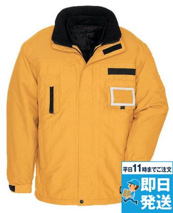 ハイパー3Way防寒コート
