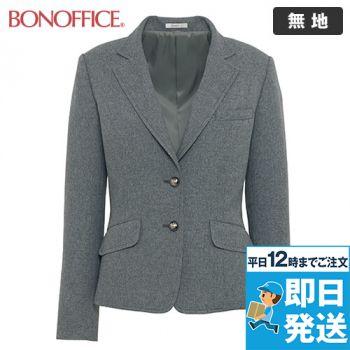 BONMAX AJ0235 [通年]アドレ ジャケット 無地