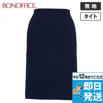 BONMAX AS2257 [通年]トリクシオンヘリンボーン タイトスカート 無地