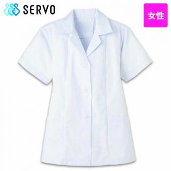 FA-337 Servo(サーヴォ) 調理白衣/半袖(女性用) 襟付き