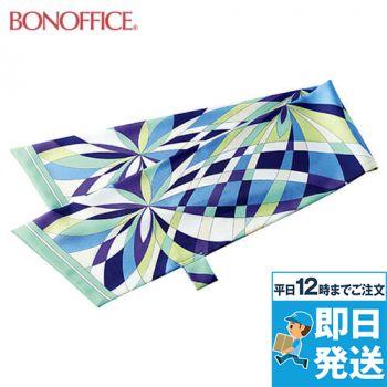 BONMAX BA9123 フレッシュな色使いで爽やかな雰囲気のループ付きスカーフ