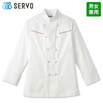 [アウトレット]ET-1308 1309 Servo(サーヴォ) コックコート(男女兼用)