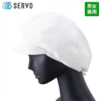 G-5056 Servo(サーヴォ) キャスケット(男女兼用)