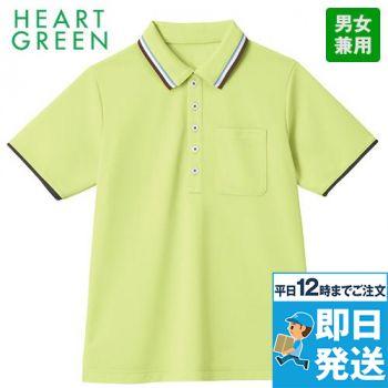 HM2439 ハートグリーン ドライポロシャツ