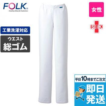6007EW FOLK(フォーク)  レ
