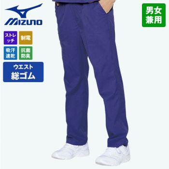 MZ-0074 ミズノ(mizuno)