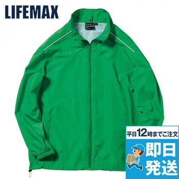MJ0064 LIFEMAX ハイブリッドジャケット(男女兼用)