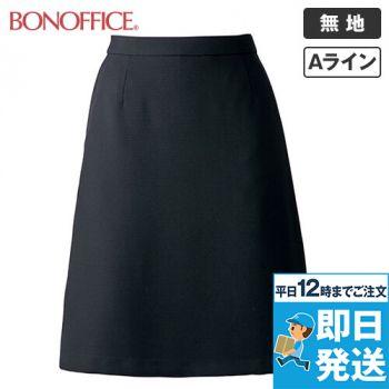 BONMAX AS2280 [通年]インプレス Aラインスカート 無地